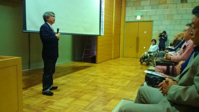 「国際協力の会MIS」主催の講演会開催